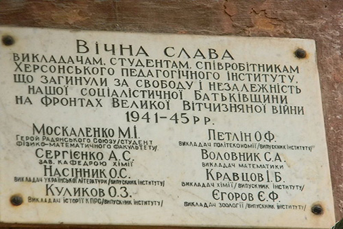 Plaque Students & Teachers Pedagogical Institute