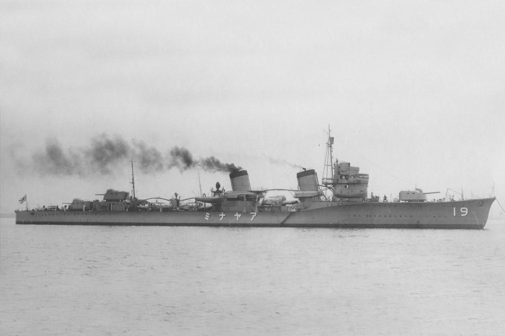 Shipwreck HIJMS Ayanami