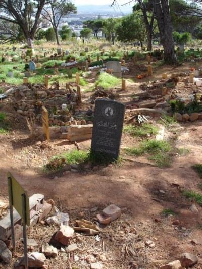 Commonwealth War Graves Observatory Muslim Cemetery