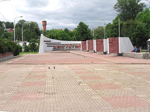 War Memorial Volokolamsk