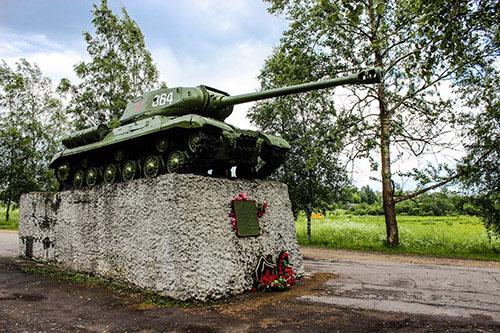 Monument Zinoviy Kolobanov