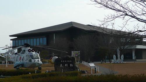 Kanoya Naval Air Base Museum