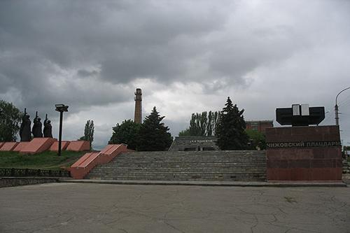 Narional Monument Chizhovsky Bridgehead