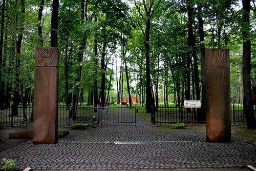 Poolse Oorlogsbegraafplaats Kharkov
