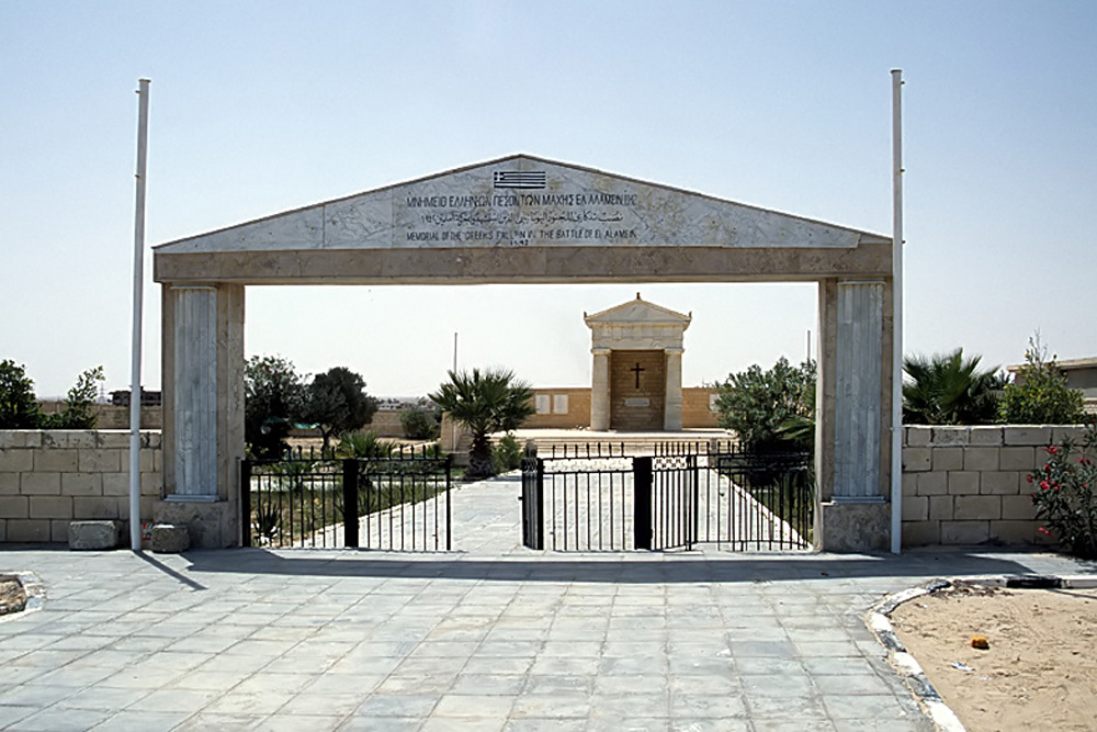 Greek War Cemetery El Alamein