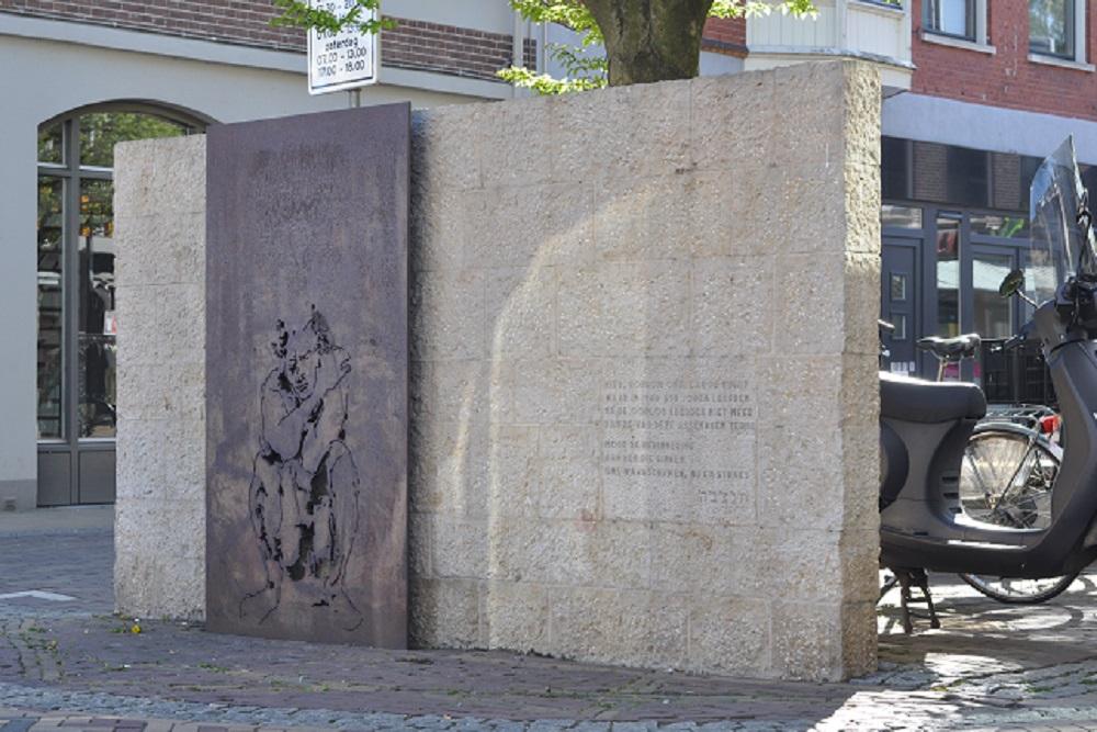 Joods Monument Assen