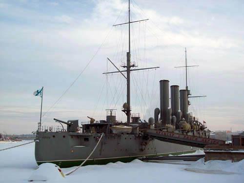 Museum Ship RUS
