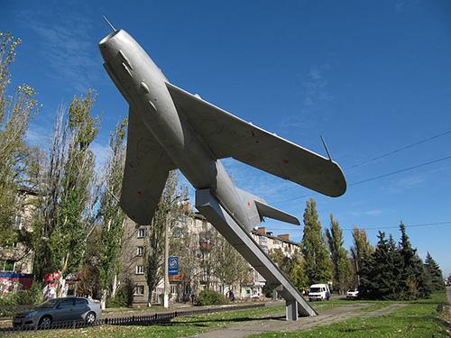 Airmen Memorial Nikopol
