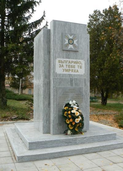 War Memorial Opitsvet