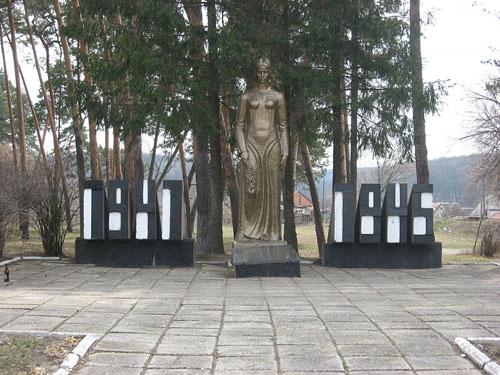 Mass Grave Soviet Soldiers Ivolzhanske