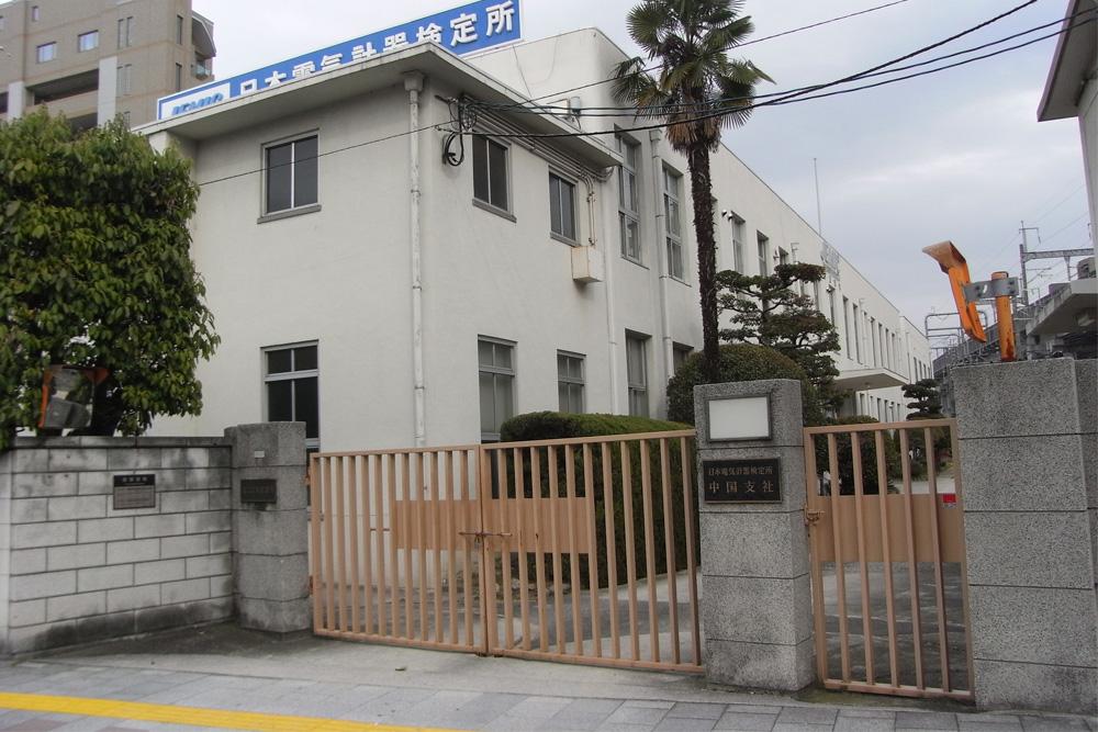 Restant Voormalige Elektrische Laboratorium