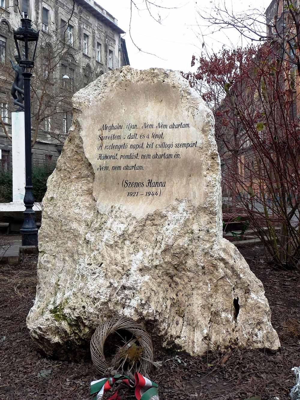 Hannah Szenes Memorial