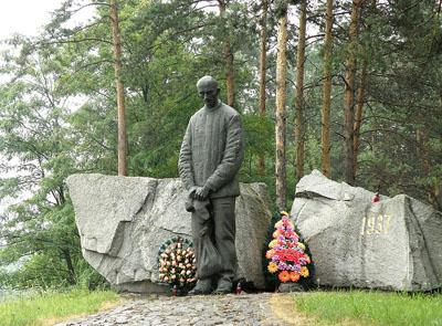 Voormalige Executieplaats Bykivnia