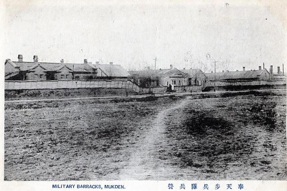 Mukden Concentration Camp (Camp Hoten)