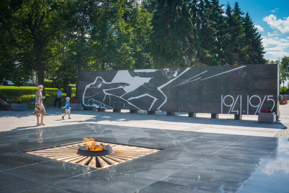 Memorial Wall Nizhny Novgorod Kremlin