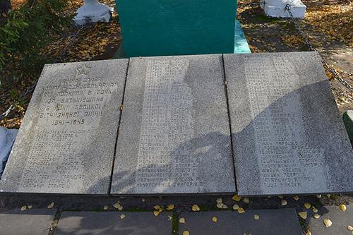 Mass Grave Soviet Soldiers & War Memorial Stavyshche