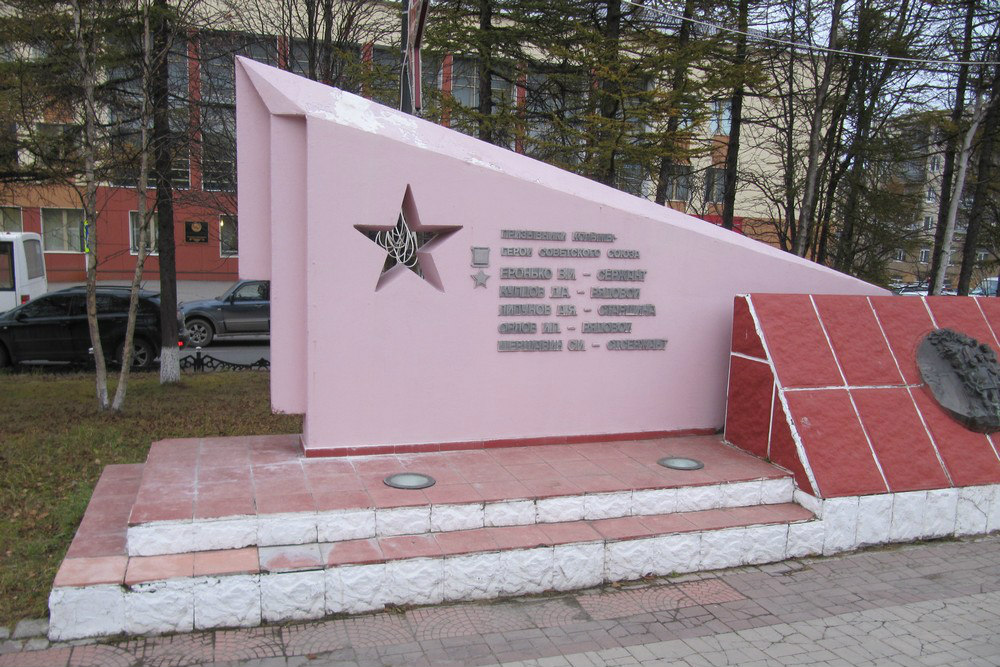 Memorial Place Russian Soldiers Magadan