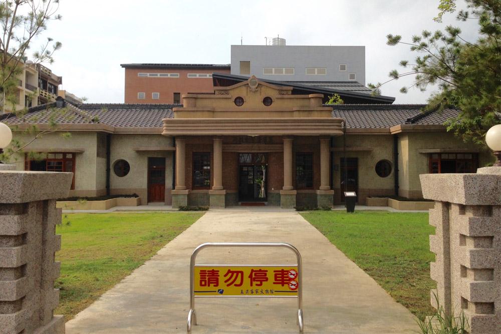 Former Japanese Police Office & Bunker Meinong