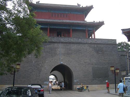 Fort Wanping