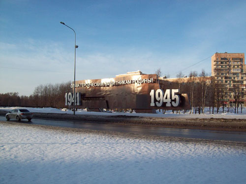 Avenue of the Unvanquished (St. Petersburg)