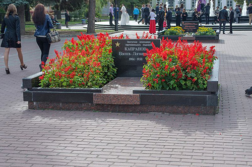Graven Rode Plein Chernihiv