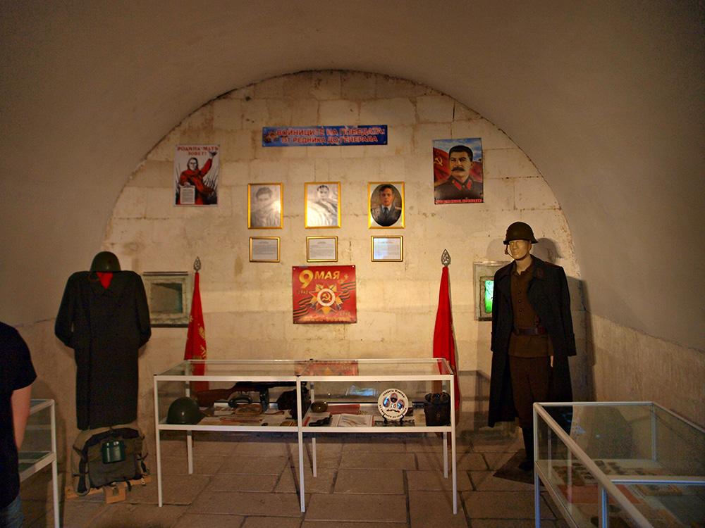 Medzhidi Tabiya Military Museum