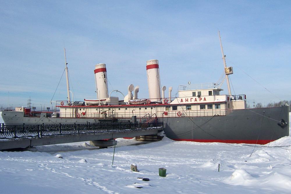 Museum Ship