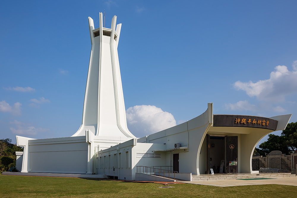 Okinawa Herdenkingshal voor de Vrede