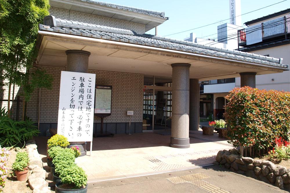 Isoroku Yamamoto Herdenkingsmuseum