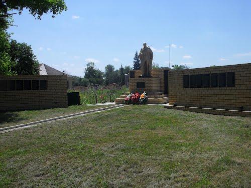 Mass Grave Soviet Soldiers & War Memorial Devitsa