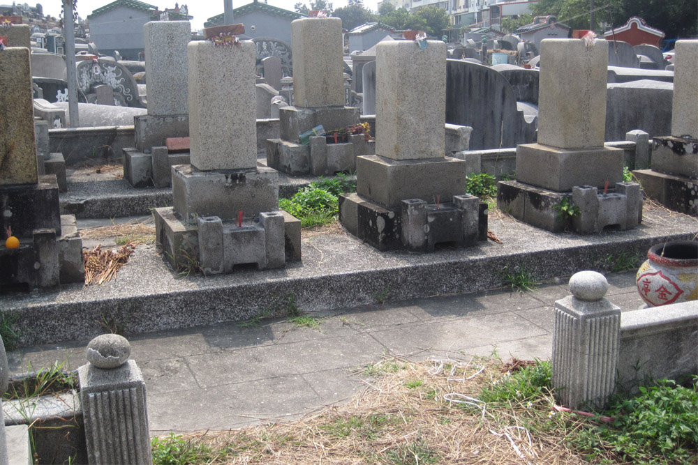 Japanese-Taiwanese War Graves