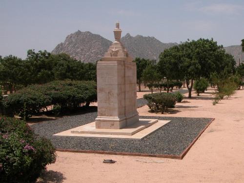 Keren Cremation Memorial