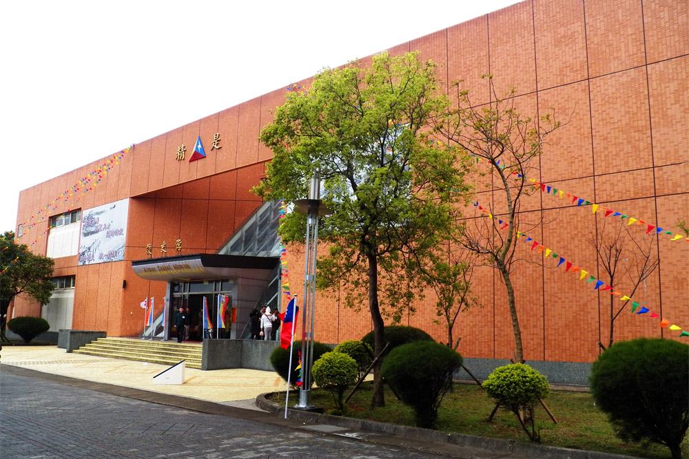 Pantserschool Museum