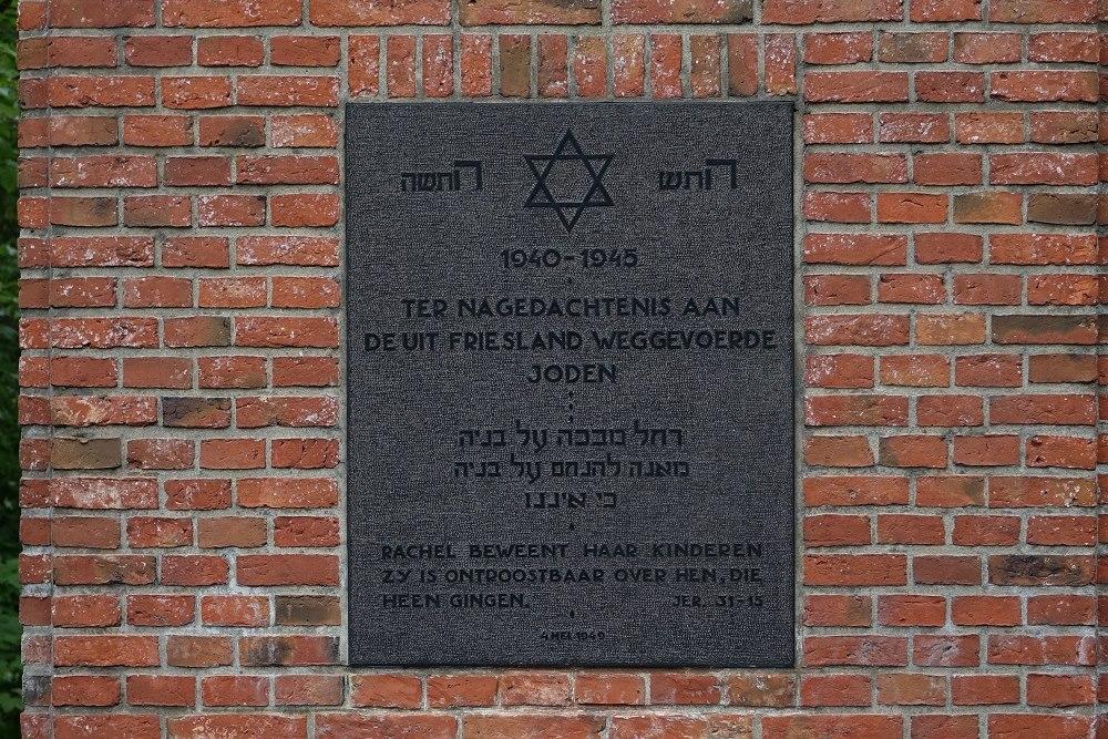 Monument Joodse Begraafplaats Leeuwarden
