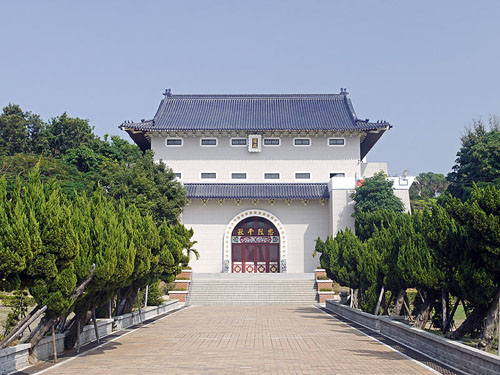 Taichung Military Cemetery & Memorial Hall