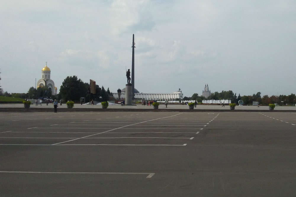 Victory Memorial Poklonnaya Gora