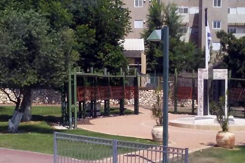 Memorial Sderot