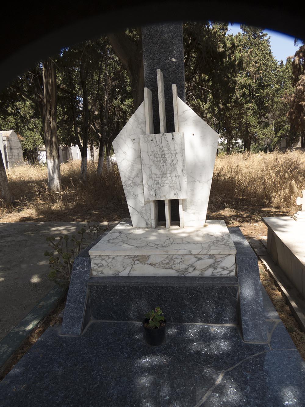 Memorial Russian Veterans