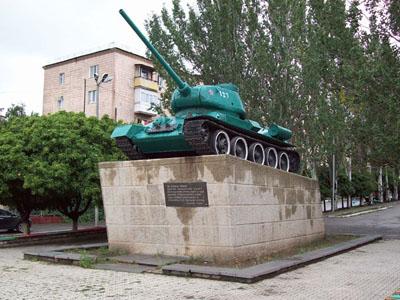 T-34/85 Tank Krasnodon