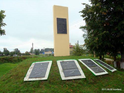 Partisan Memorial Rasony