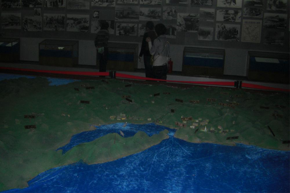 Museum Beleg van Port Arthur