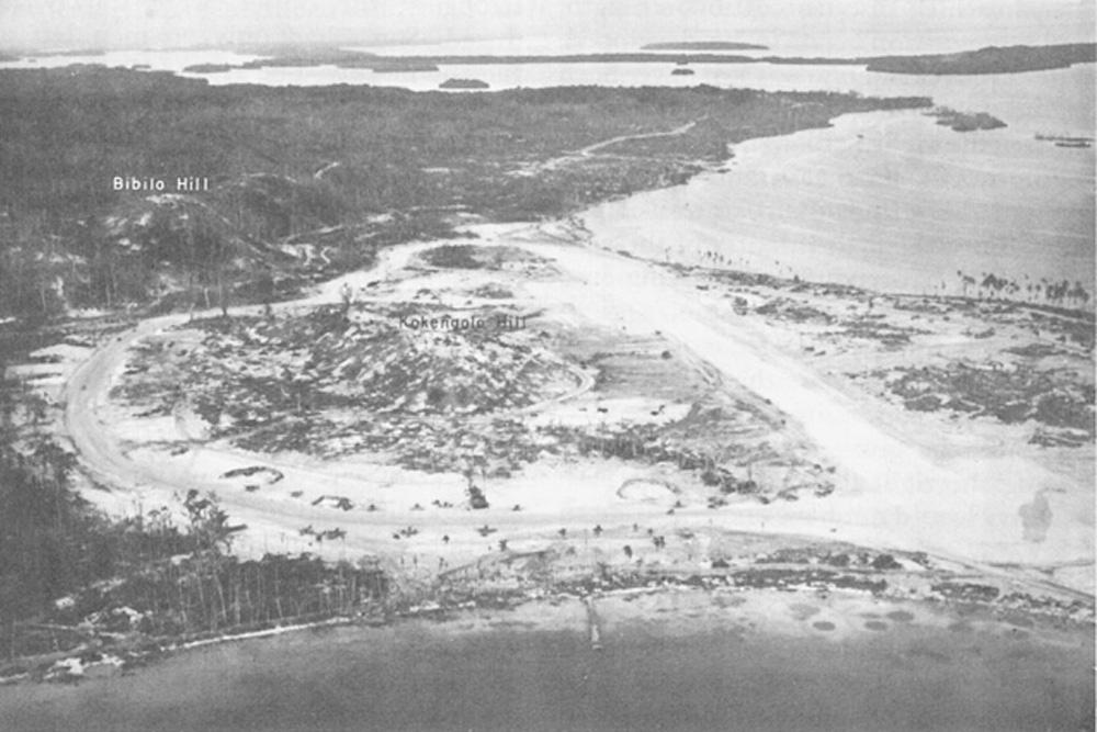 Munda Point Airfield