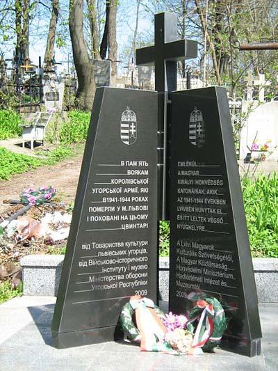 Roemeense Oorlogsgraven Yanivsky