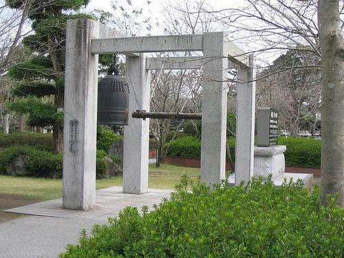 Monument van de Vrede Chiran