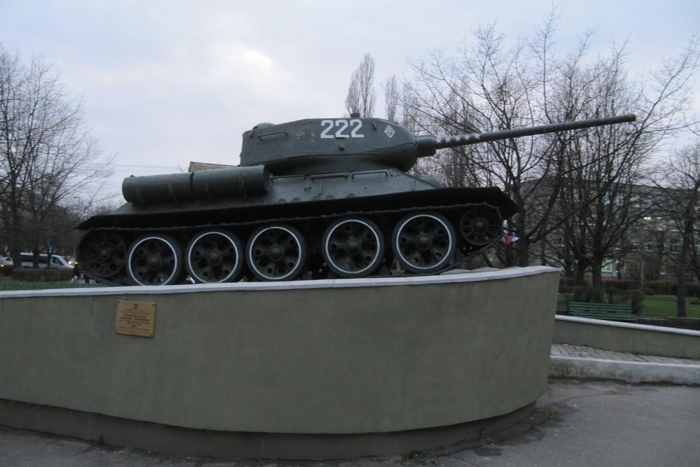 Liberation Memorial (T-34/85 Tank) Kaliningrad