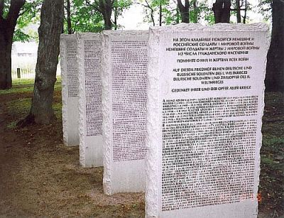 German War Cemetery Schlossberg / Dobrovolsk