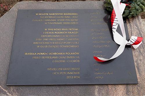 Monument Dankbaarheid naar het Iraanse Volk