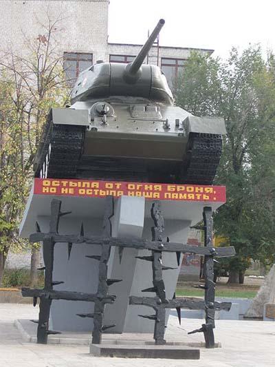 Liberation Memorial (T-34/85 Tank) Severodonetsk