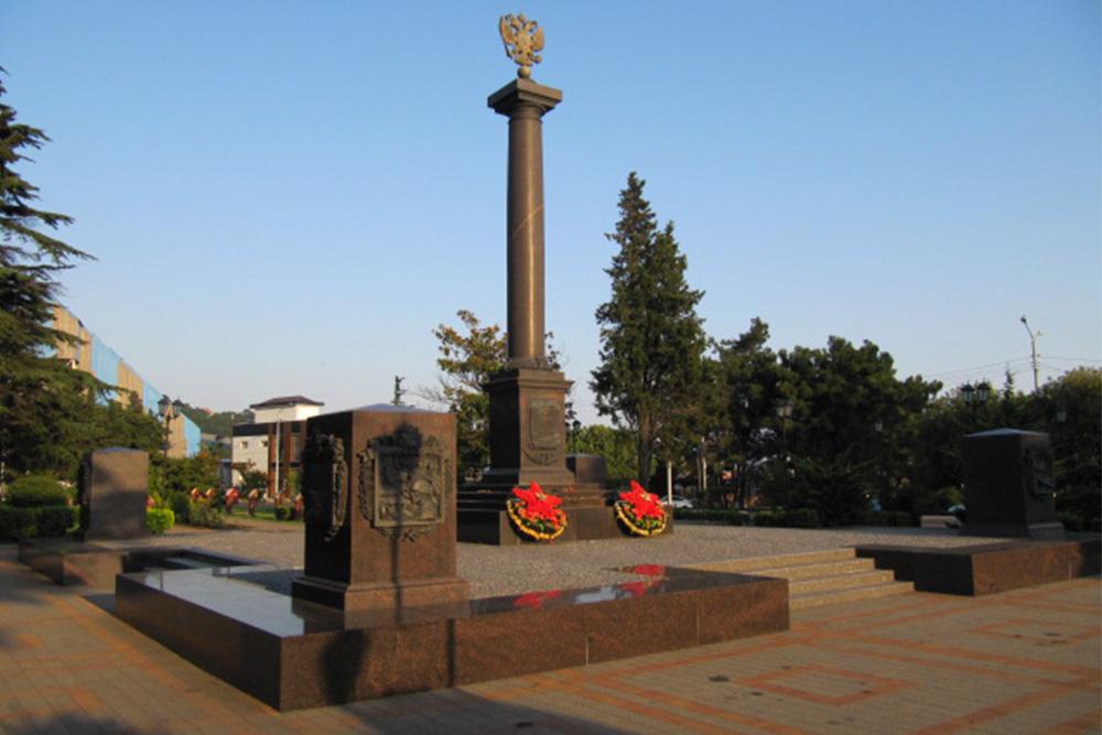 Memorial Hero City