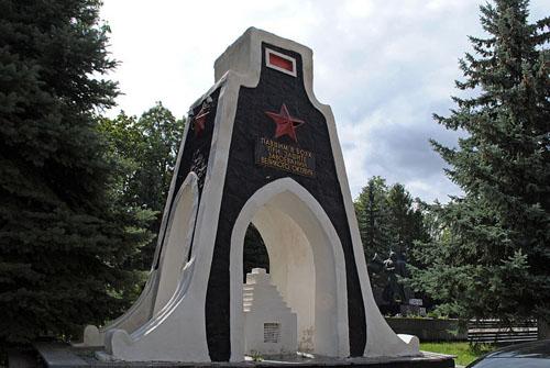 Mass Grave Soviet Soldiers Tulchin